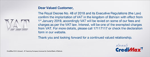 VAT Message