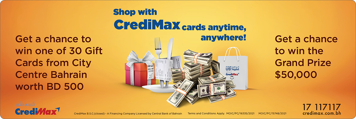 2021 Shop with CrediMax cards anytime anywhere