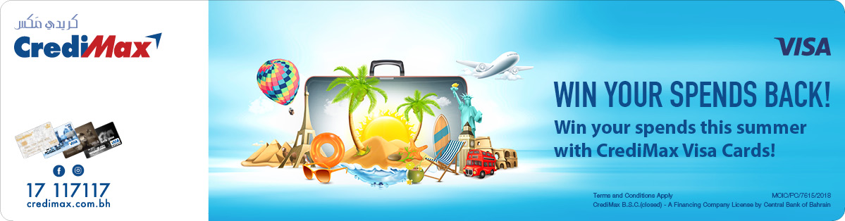 CrediMax and Visa Summer Campaign