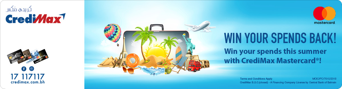 CrediMax and Mastercard Summer Campaign