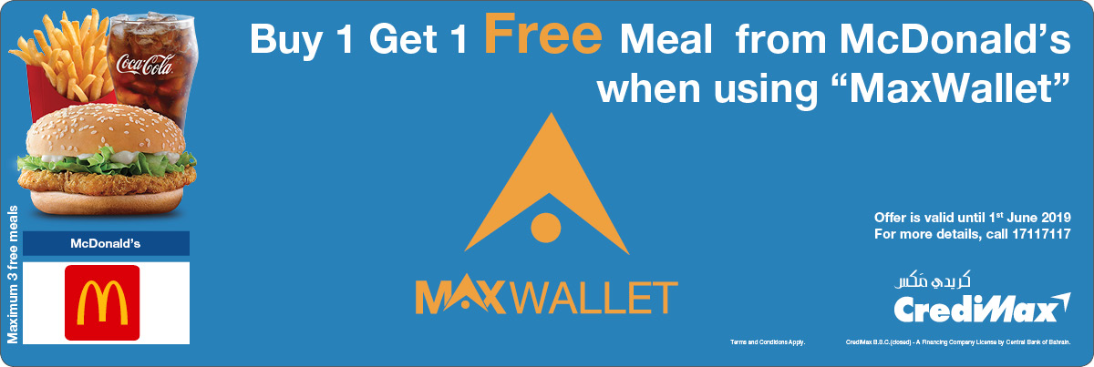 MaxWallet and McDonald's Offer
