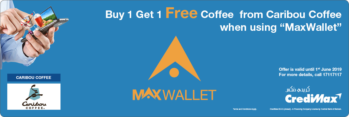 MaxWallet and Caribou Offer