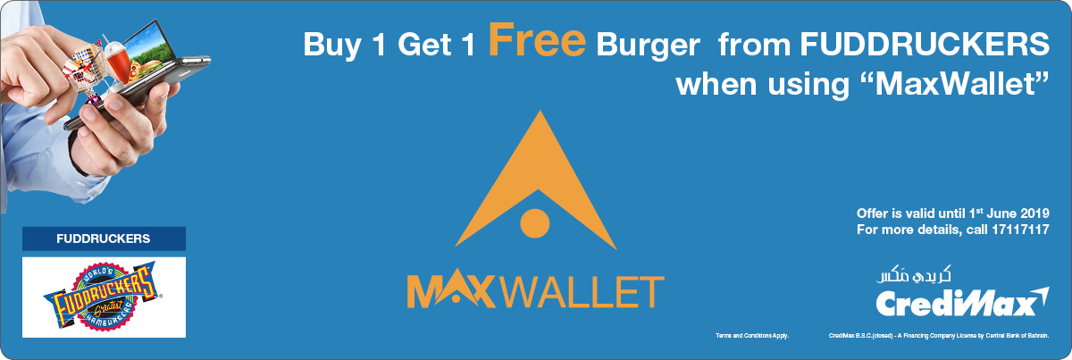 MaxWallet and Fuddruckers Offer