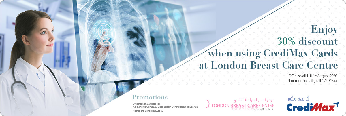 London Breast Care Centre offer
