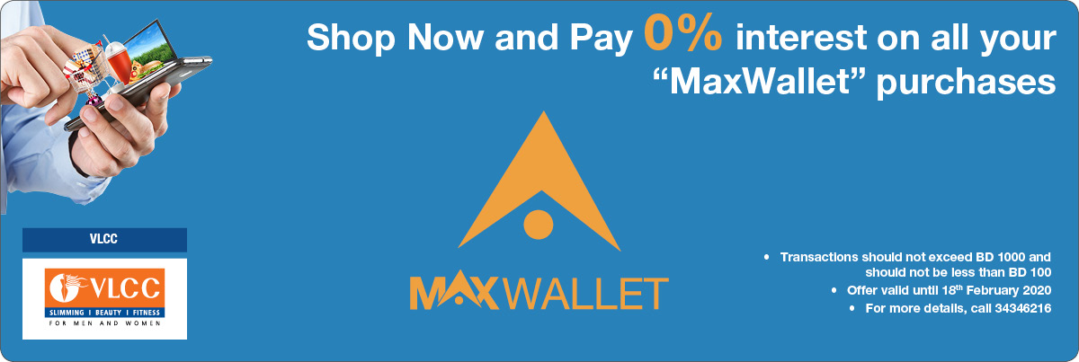 MaxWallet and VLCC 0% Interest Campaign