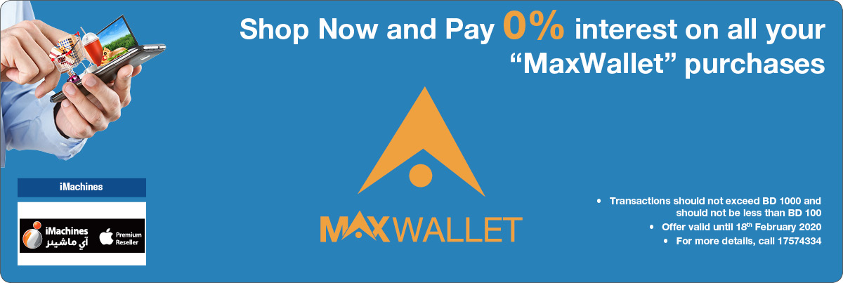 MaxWallet and I Machines Offer
