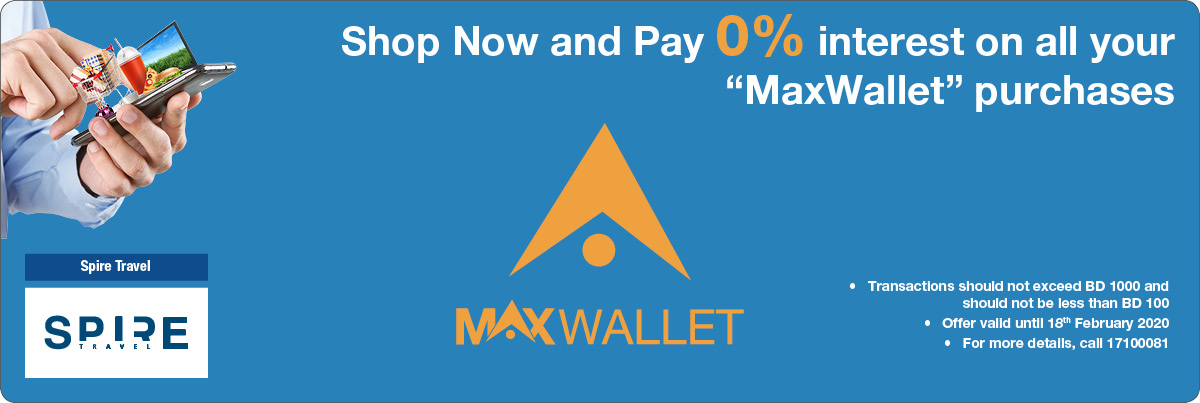 MaxWallet and Spire Travel 0% Interest Campaign