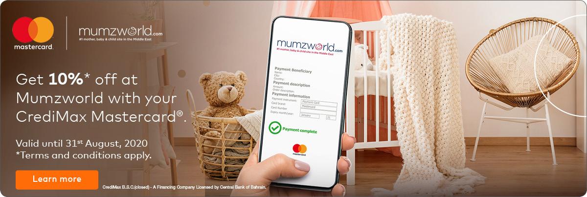 CrediMax Mastercard Mumzworld Offer
