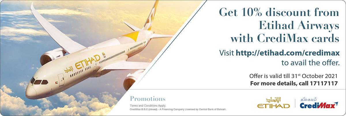 CrediMax and Etihad Airways Offer