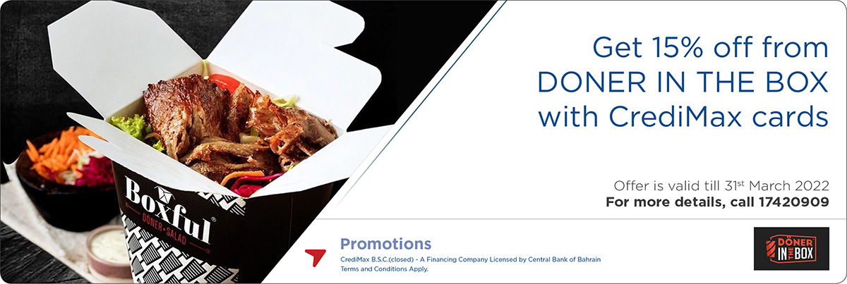 CrediMax and DONER IN THE BOX Offer