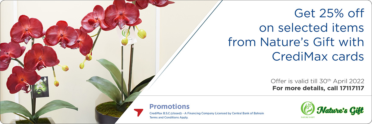 CrediMax Nature's Gift Offer