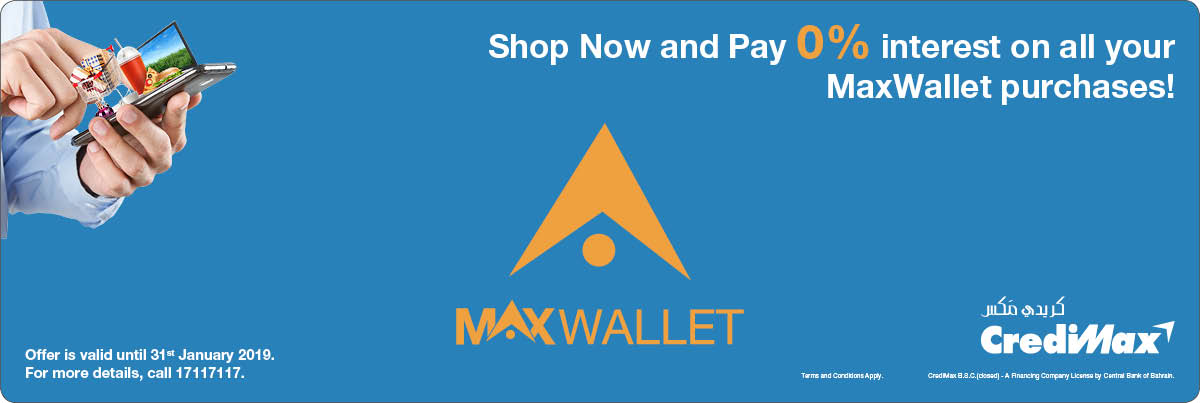 MaxWallet 0% Interest Campaign