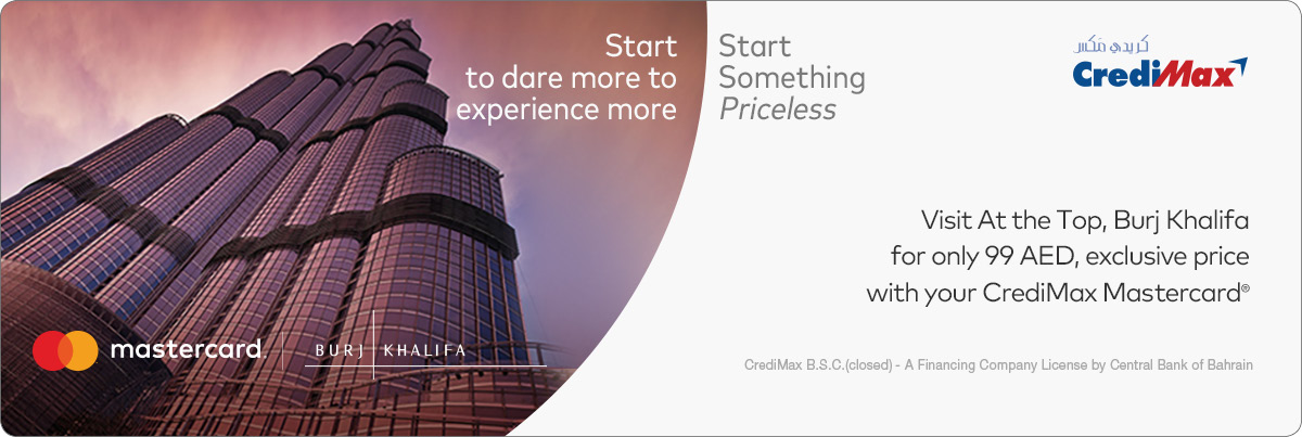 CrediMax Mastercard Burj Khalifa Offer