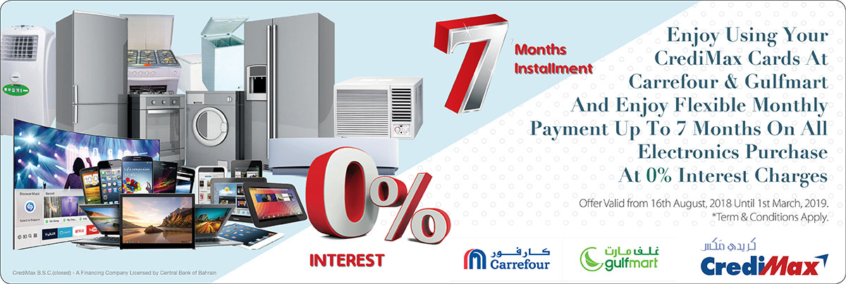CrediMax Carrefour and Gulf Mart Offer