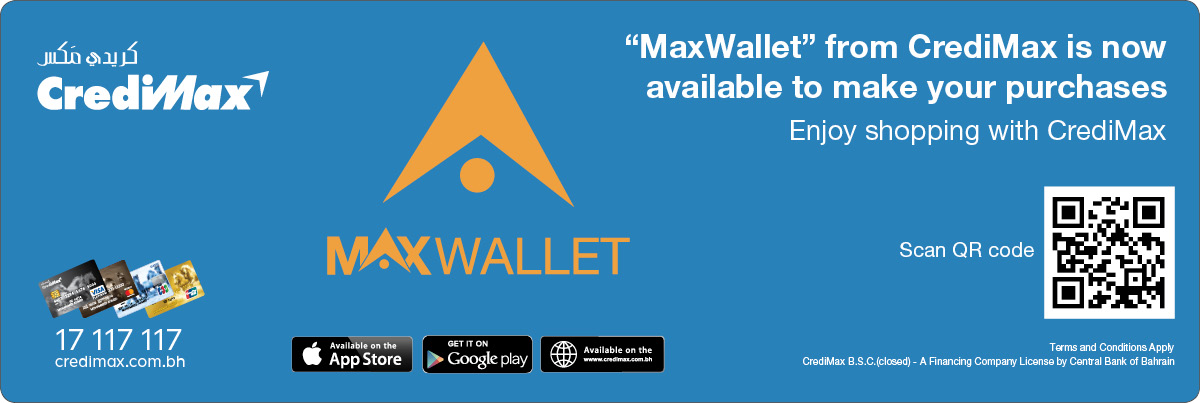 MaxWallet Buy 1 Get 1 Free Offer