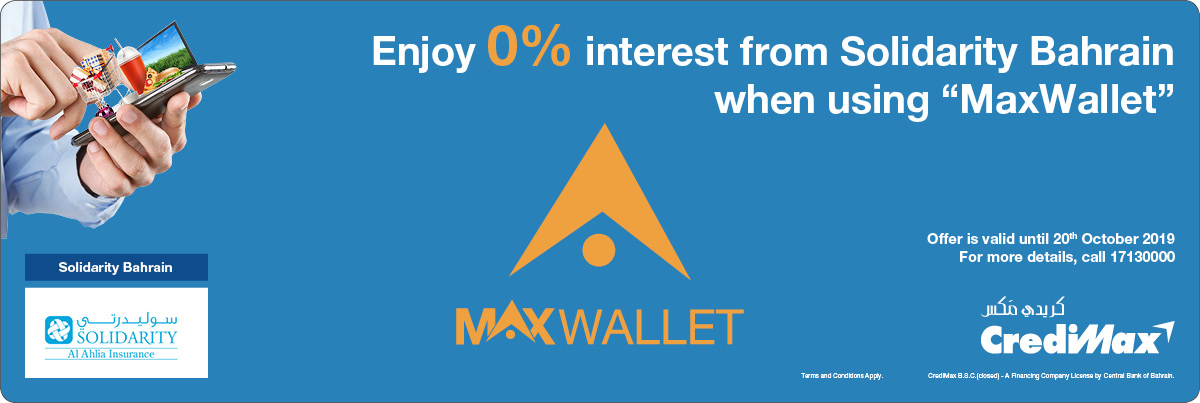 MaxWallet and Solidarity Bahrain Offer