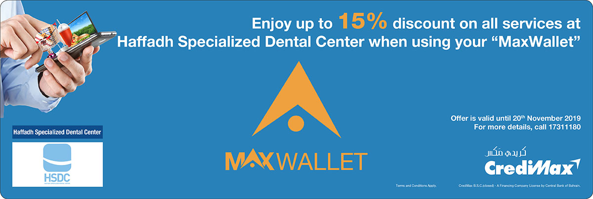 MaxWallet and Haffadh Specialized Dental Center Offer