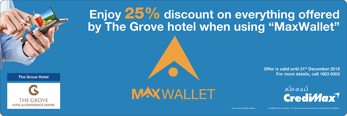 MaxWallet and The Grove Hotel Offer