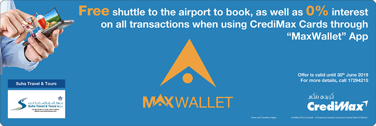 MaxWallet and Suha Travel and Tour Services Offer