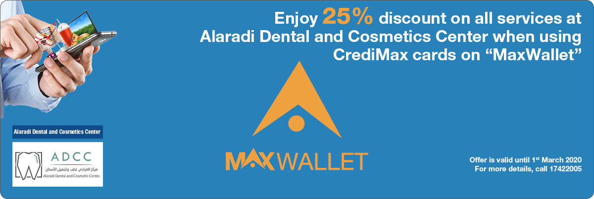 MaxWallet and Alaradi Dental and Cosmetics Center