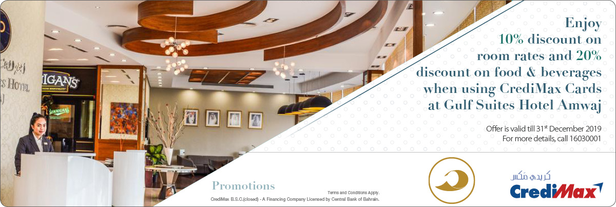 CrediMax and Gulf Suites Hotel Amwaj Offer