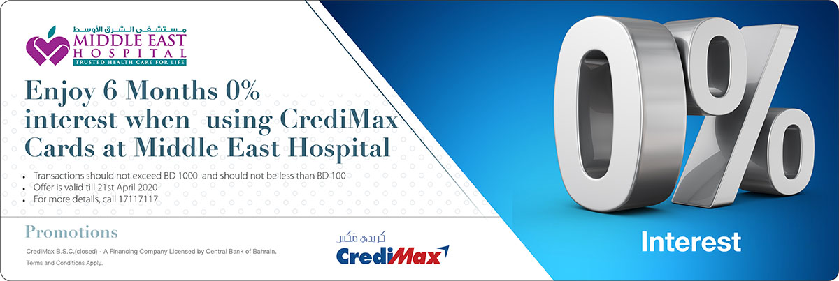CrediMax and Middle East Hospital Offer