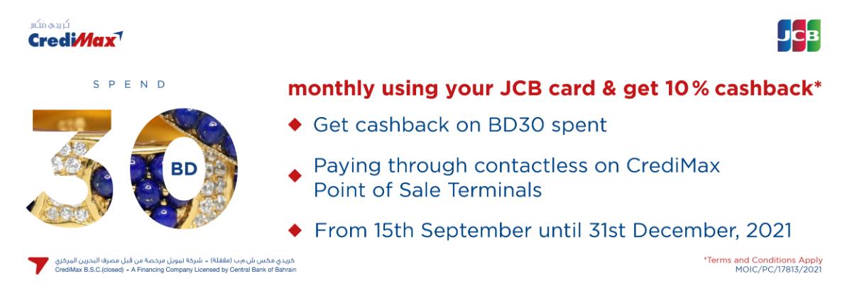 CrediMax and JCB Cashback Campaign