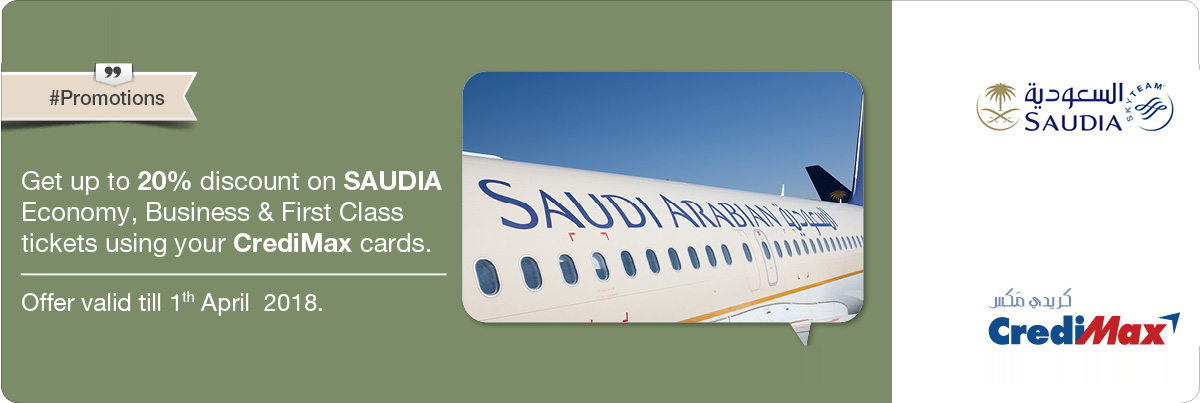 Saudia and CrediMax Offer